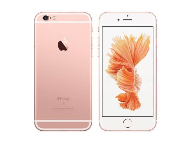 Ёмкость аккумулятора iPhone 6s