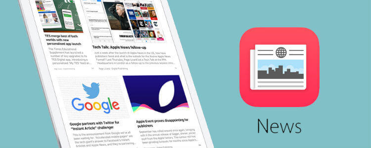Обзор iOS 9.2 Apple News