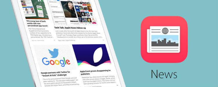 Обзор iOS 9.2 Apple News
