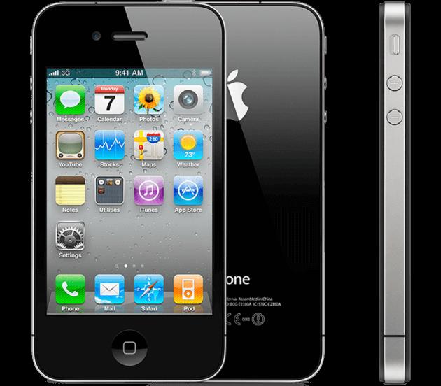 ёмкость аккумулятора iPhone 4