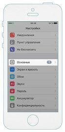 Проверка imei на iOS 1