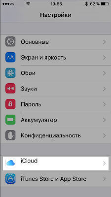 Создание копиии данных iphone