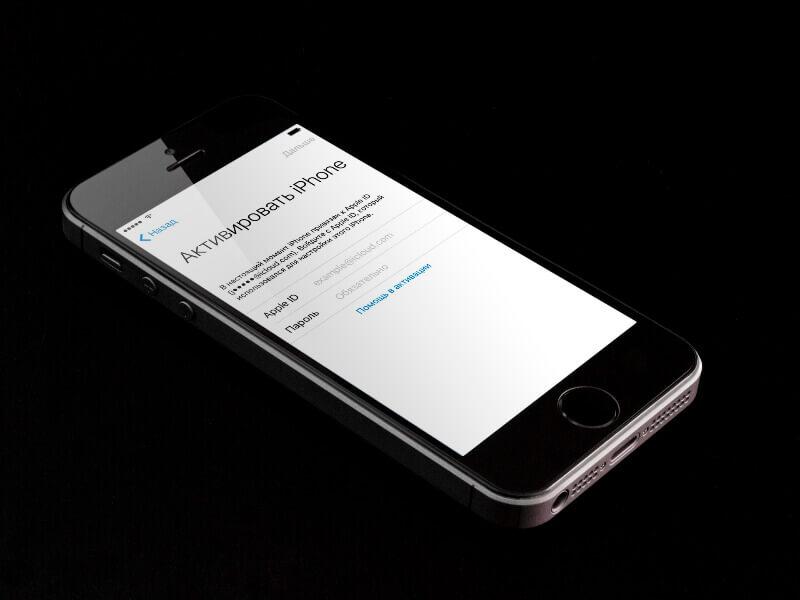 Как создать Apple ID