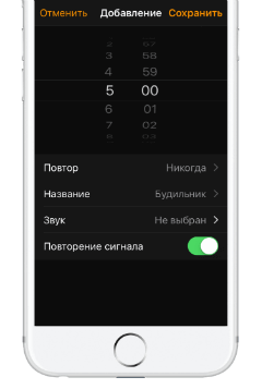 Как отключить вибрацию на айфоне