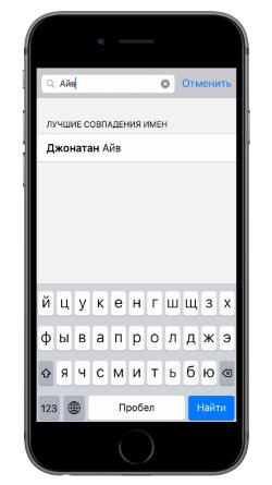 как на айфоне установить фото на контакт