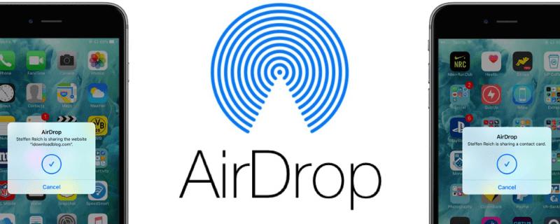 как передать через airdrop