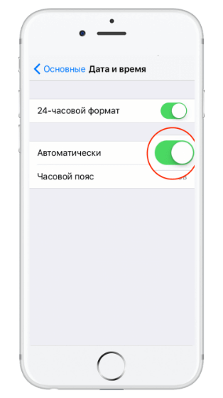 айфон не ловит сеть что делать