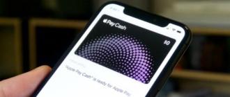apple pay cash как пользоваться