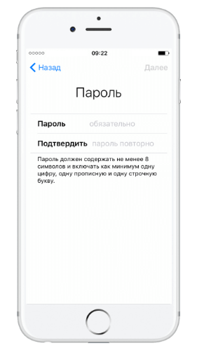 как создать почту icloud на айфоне