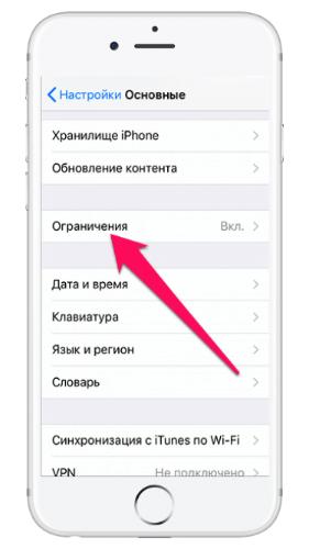как делать запись экрана на айфоне