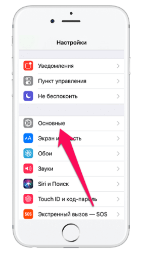 как включить запись экрана на айфоне
