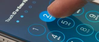 как изменить код пароль на айфоне