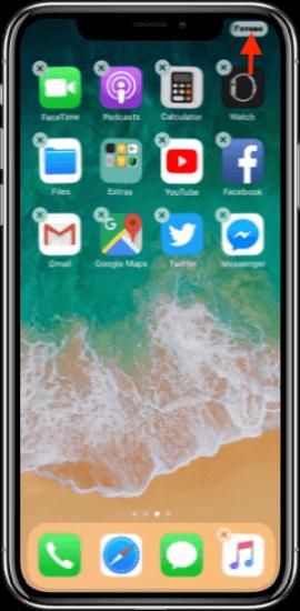 как удалить приложение с iphone X
