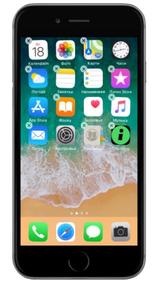 как удалить мобильное приложение в айфоне