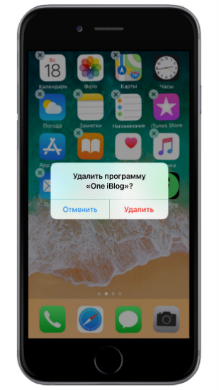 какие приложения можно удалить на айфоне