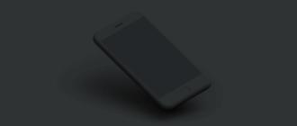 как прописать прокси на iphone