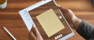 сканировать документ айфоном и айпадом