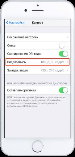 айфон 7 видео 4к