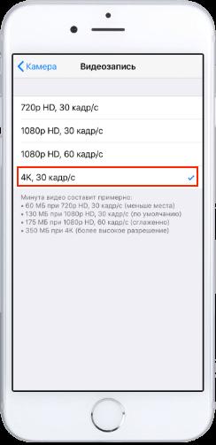 iphone 6s видео 4к