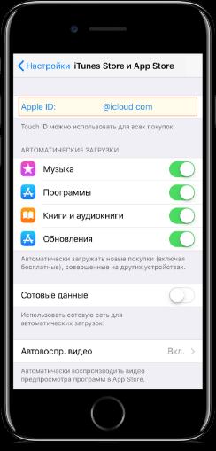 как добавить карту в app store