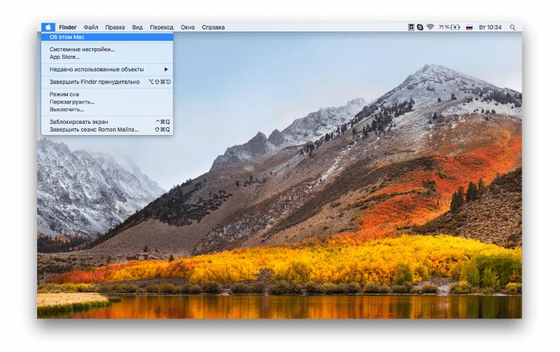 macbook количество циклов перезарядки