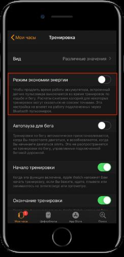 пульс apple watch