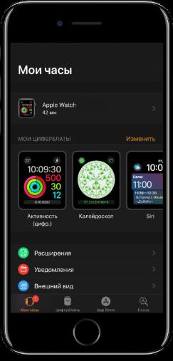 как в apple watch отключить измерение пульса