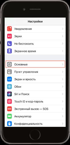 дата активации iphone по серийному номеру
