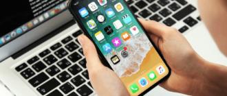 дата активации iphone