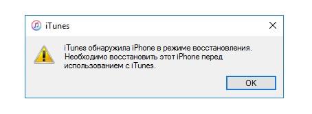 на экране айфона яблоко и не включается
