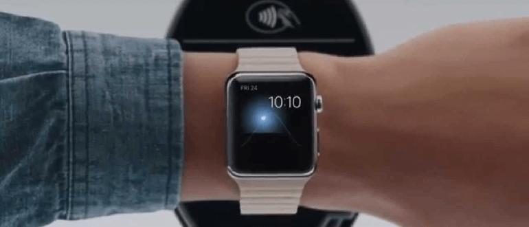 как оплачивать часами apple watch