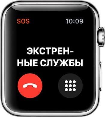 SOS на часах Apple