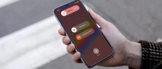 экстренный вызов на айфоне